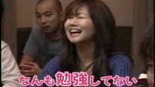 Ai Otsuka [ LOVE9CUBE presents 大塚チーム学力検定vol.1 ~Yes, we can!~ ] DVD Trailer 堀田ゆい夏 動画 12