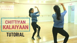 Chittiyaan Kalaiyaan Choreography Tutorial - Learn Bollywood Dance with Shereen Ladha