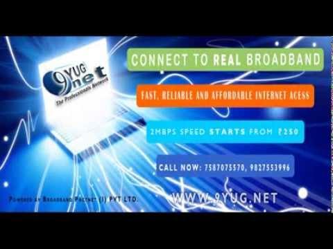 Wireless Broadband Internet Connection in Bhilai Charoda