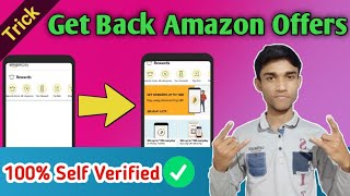 Get Back Amazon Offers Trick || Amazon Offers Not Showing Problem Solve || 100% WORKING TRICK