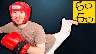 Стас Давыдов бьет ногами! This is Tхэквондо от Антона Шаманина — разминка, удары ап-чаги и твит-чаги