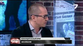 TV7 - Отворихме ли вратата на Ада като пуснахме бежанци в България?