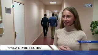 Новости партнеров: «Сыктывкарка Карина Семенова «в топе»(, 2017-11-09T16:26:05.000Z)