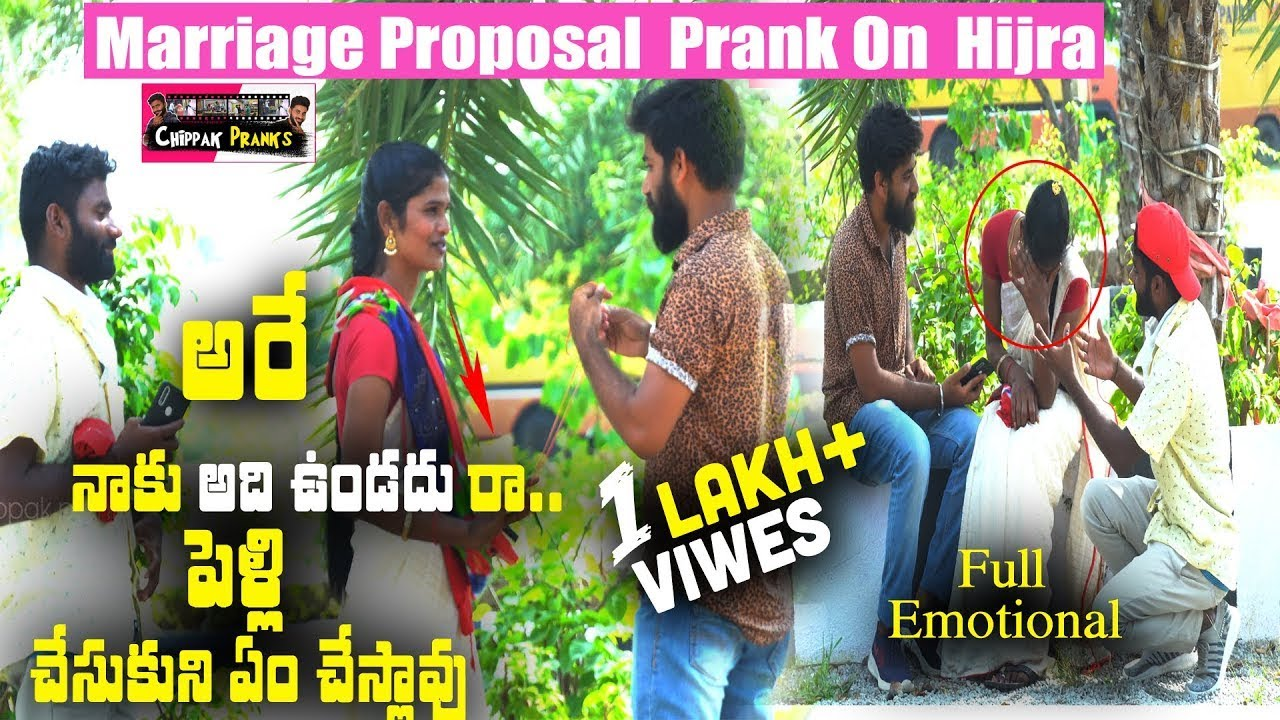 Next level Proposal Prank On Hijra  Telugu | Prank Gone Very Emotional -Transgender prank | Chippak