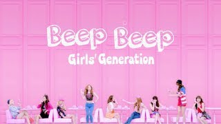 New Music Video「BEEP BEEP」Launch!! 少女時代official HP :http://ww...