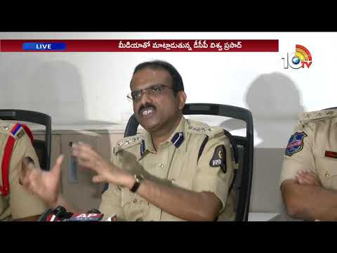 Hyderabad DCP Vishwa Prasad Response On Attack On CI At Global Hospital