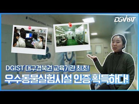 대구경북권 교육기관... 사진