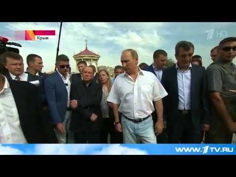 Уникальные места в Крыму показал Владимир Путин Сильвио Берлускони