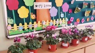 Обычная бесплатная корейская школа