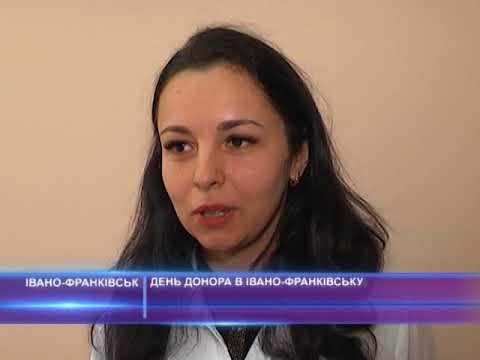 День Донора в Івано-Франківську