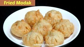 Fried Modak Recipe | Dry Fruit Modak | Maharashtrian Modak Recipe by Kabitaskitchen