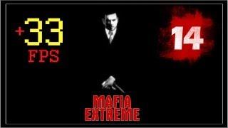 Mafia - Extreme - Миссия 14 - Telephone(Команда +33FPS представляет вам прохождение режима