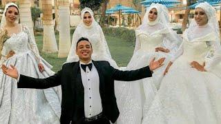حكاية عمر الذى تزوج أربع فتيات علشان يحقق حلم والدته !!!