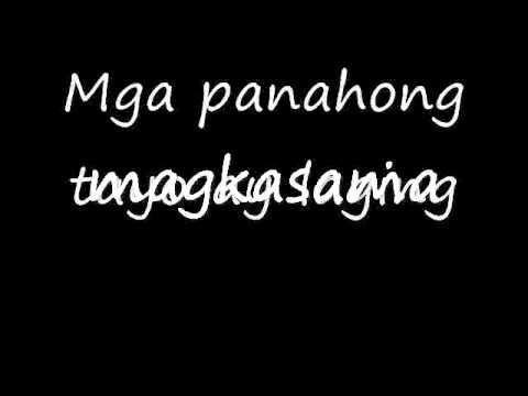 6cyclemind - Aaminin Ko Lyrics | MetroLyrics