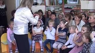 Фрагменти заняття Англійської мови у ДНЗ. Гунько С.В
