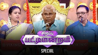 Thillu Mullu-Kalaignar tv Show