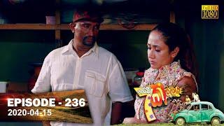 Hathe Kalliya | Episode 236 | 2020-04-15 Thumbnail