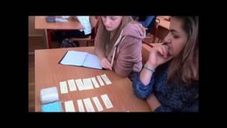 урок математики 30 01 17