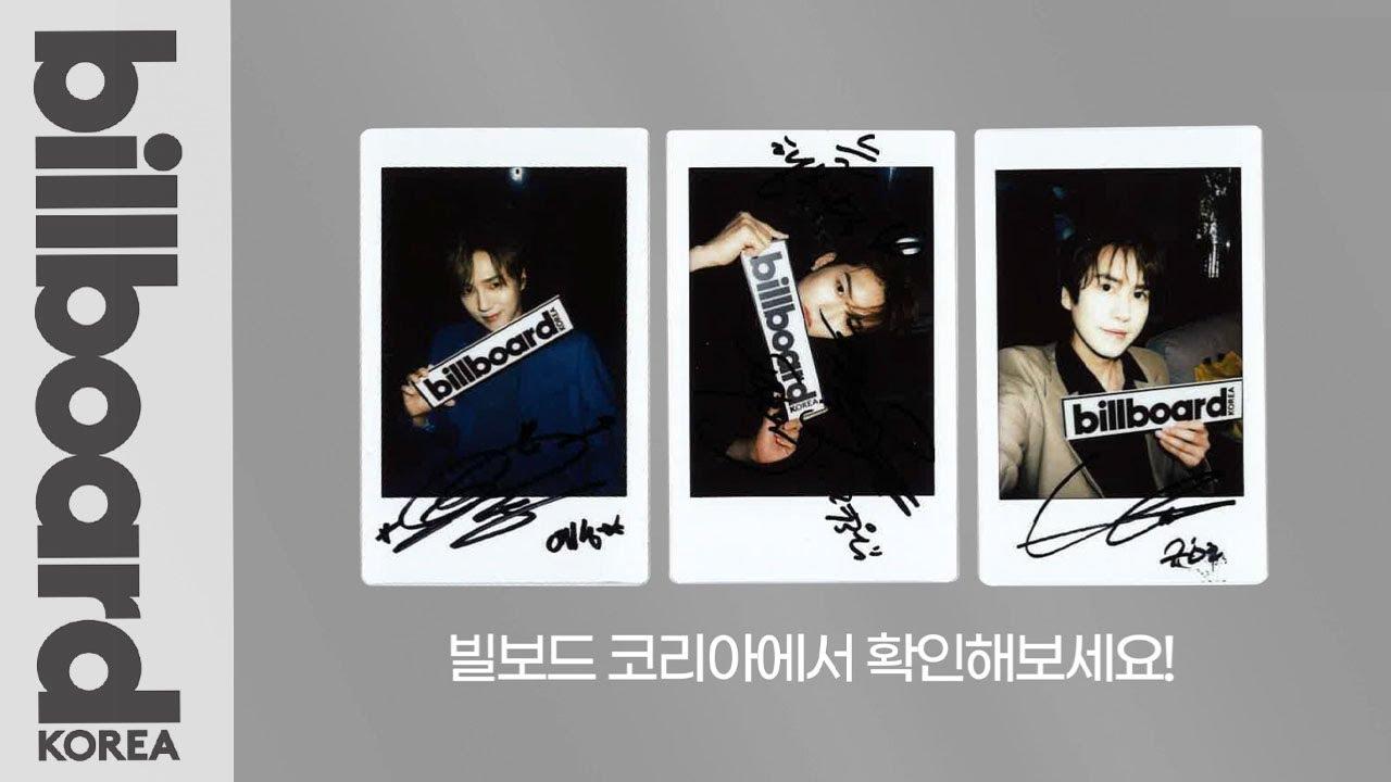 ✨슈퍼주니어 K.R.Y. X빌보드코리아✨ 빌보드코리아 매거진 4호 리뷰 이벤트 | Billboard Korea