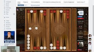 Нарды 2. Длинные нарды с соперником играть бесп - Игра нарды длинные играть бесплатно с компьютер