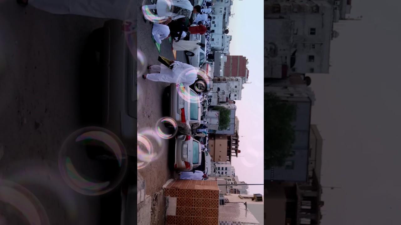 Download Eid Ul Fitre Salah From Saudi Arabia