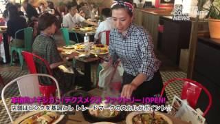 8 月 22 日(月)、渋谷神南にカジュアルダイニングレストラン&バー「T...