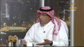 نقاش حول  لقاء التسعين دقيقة لـ ولي ولي العهد الأمير محمد بن سلمان مع صحيفة