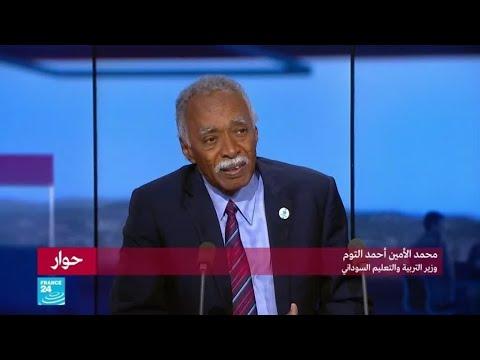 وزير التعليم السوداني بشأن أزمة سد النهضة : -السودان يرعى مصالحه في المقام الأول-  - نشر قبل 2 ساعة