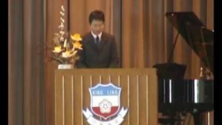 """""""13th Speech Day""""  Principal's Speech - 5 December 2009"""