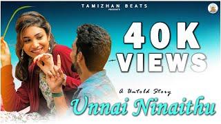 #unnaininaithu #lovefailure #tamizhanbeats #mugen sathishkumar fb:https://www.facebook.com/profile.php?id=100003187087195 insta:https://www.instagram.com/sat...
