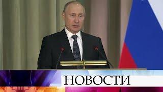 Владимир Путин выступил на расширенном заседании коллегии Генпрокуратуры РФ.