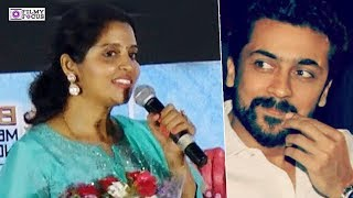 Suriya's Reaction on his Sister's First Ever Stage Speech  | Mr.Chandramouli Audio Launch