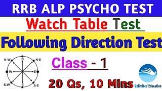 ALP PSYCHO TEST   WATCH TABLE TEST   Class - 1   FOLLOWING DIRECTION TEST   RRB ALP PSYCHO TEST CBT3