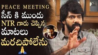 Actor Naveen Chandra Emotional Words About Jr NTR | Peace Meeting Scene | Aravinda Sametha