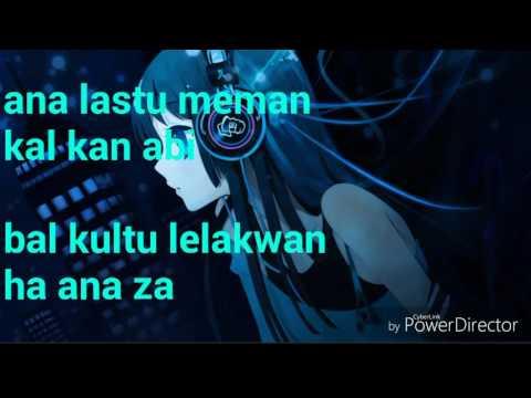Ha anatha (hamood el khader) romanized lyrics| هأنذا حمود الخضر