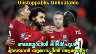 49 games unbeaten at Anfield, Liverpool just unstoppable (Malayalam)