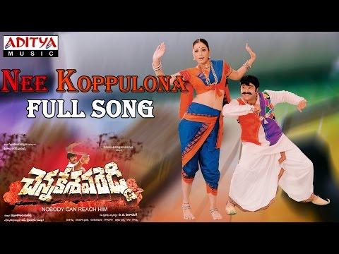 Chennakesava Reddy Telugu Movie Nee Koppulona Full Song    Bala Krishna, Tabu