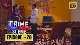 Crime Scene - ක්රයිම් සීන් | Episode -70 | 2019-02-27 | Rupavahini TeleDrama Thumbnail