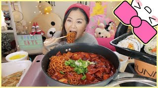 SPICY FIRE RICE CAKES | MUKBANG