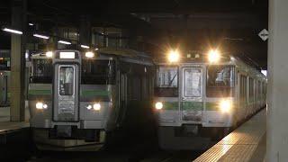 733系快速エアポート144号&721系江別行き 札幌駅発車  20/04/05