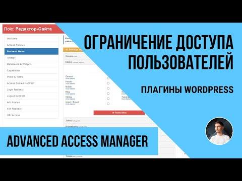 Доступ к странице только зарегистрированным wordpress