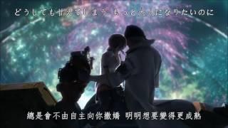 菅原紗由理 - Eternal Love
