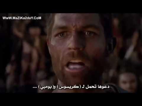 فيلم محمد الفاتح مترجم