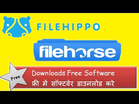Downloads free software from filehippo or filehorse