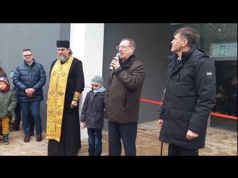 Открытие развлекательного комплекса Геркулес в Советске
