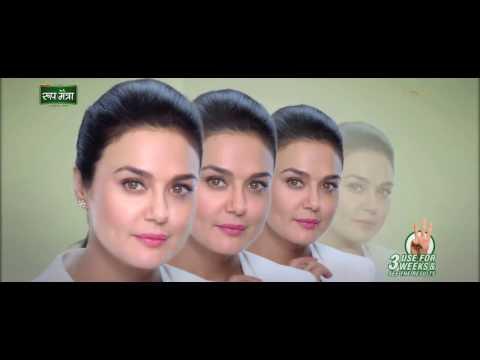 New Adfilm | Roop Mantra Face Cream | Preity Zinta | Brand Ambassador