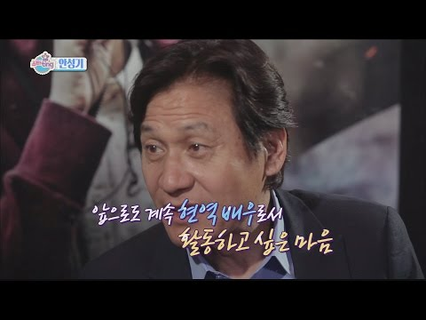 [Section TV] 섹션 TV - Actor Ahn Sung-ki Not happy about the   achievement award! 20160626