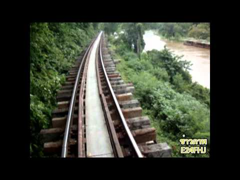 เส้นทางรถไฟสายประวัติศาสตร์๒