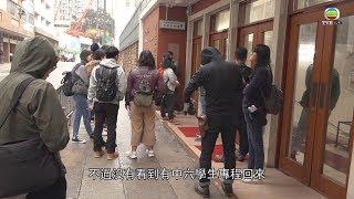 Publication Date: 2019-03-09 | Video Title: 中六Last Day唔俾影相? 聖保祿報警趕學生 - 東張西