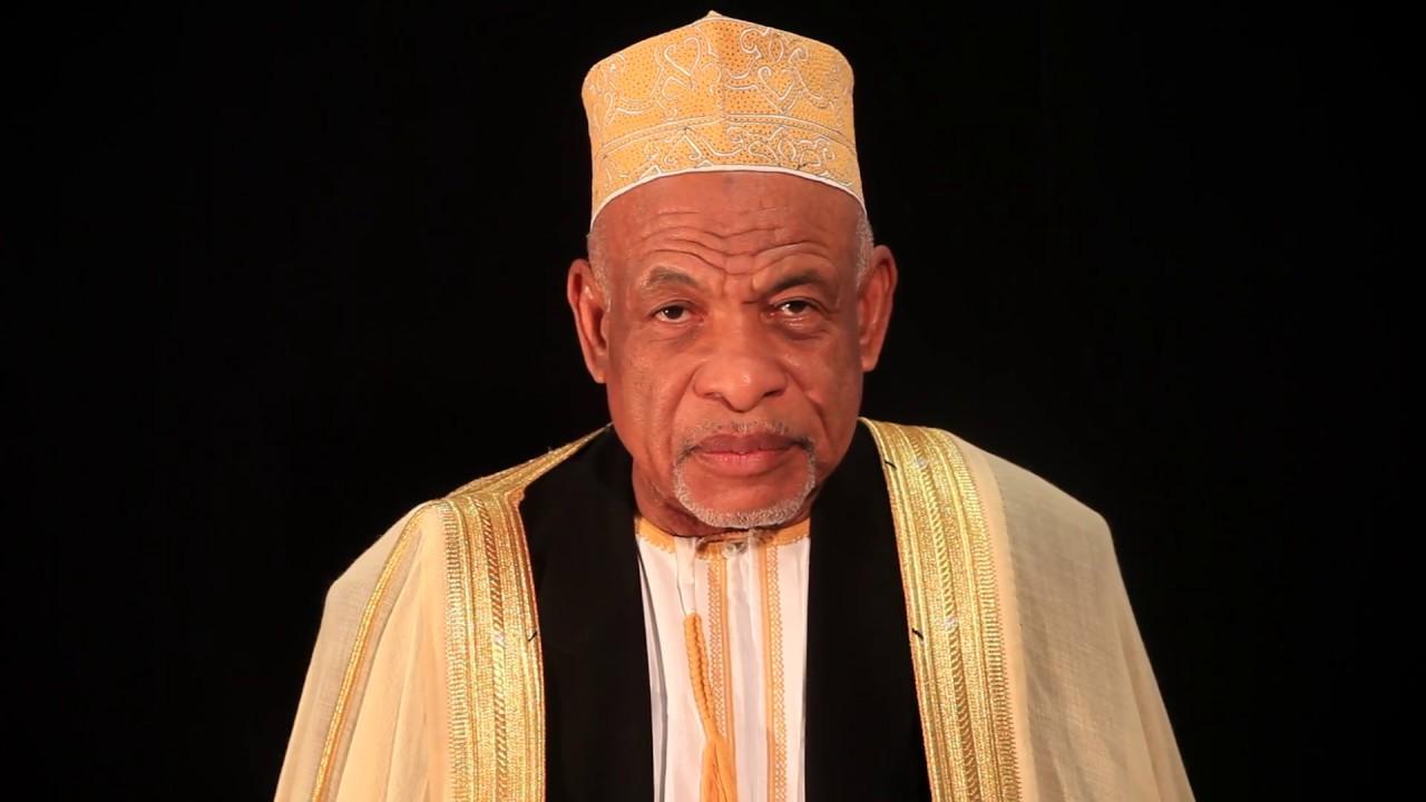 Moufti Ali Mohamed Kassim Voeux 2018